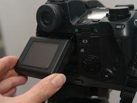 ���� - Check-out visor LCD de uma câmera digital