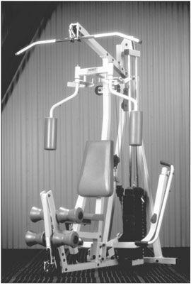 ���� - Como comprar Multi-Gym Peso Machines